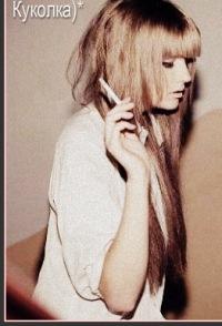 Катя Еровенко, 15 января 1996, Новомосковск, id158703464