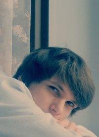 Соня Недоступна, 7 ноября 1996, Москва, id170598654