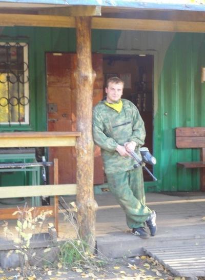 Александр Мелашенко, 17 марта 1991, Кемерово, id22776549